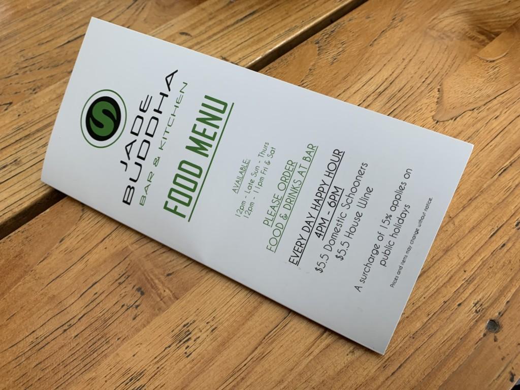 Trifold Menu Printing